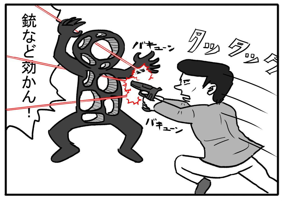 av 女優 男優 漫画 ネタバレ